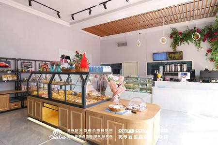 """郑州欧米奇为你全面解析""""如何正确开一家烘焙甜品店"""""""