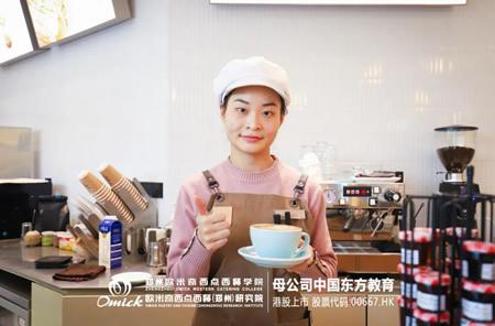 优秀就业学员回访   冯焕霞:入职半年升职为店长,郑州欧米奇的学生